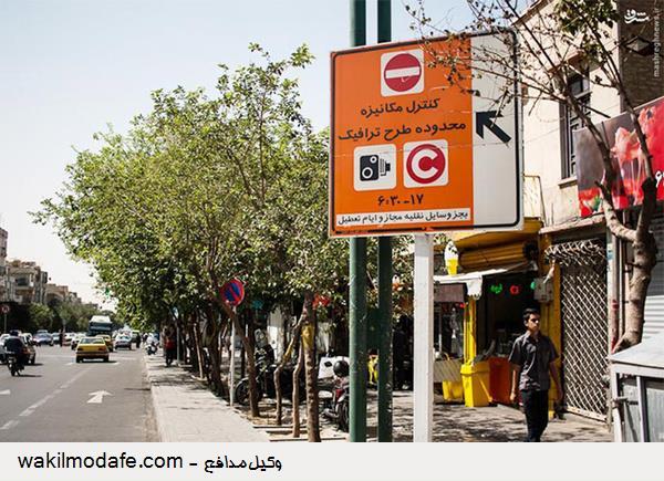رییس پلیس راهور تهران:دارندگان طرح ترافیک 96 تا زمانی که زیرساختهای طرح جدید مهیا نشود میتوانند در طرح ترافیک تردد کنند/طرح زوج و فرد در سال آینده هیچ تغییری نمیکند